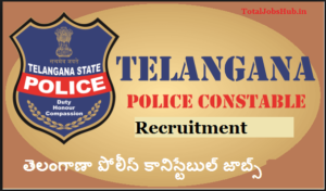 ts police constable recruitment