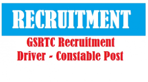 gsrtc vacancy
