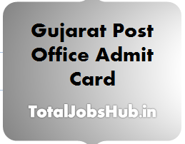 Gujarat Post Office Admit Card 2019 Postman Mailguard Hall Ticket