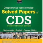solved-papers-cds-exam-books-by-arihant