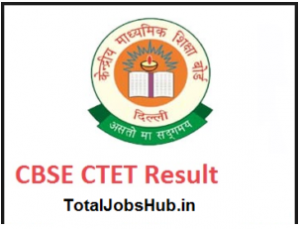 ctet result 2018