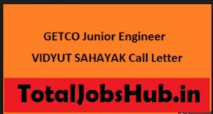 getco je admit card