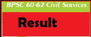 BPSC 60-62 Result 2019 Bihar Civil Services CCE PT Mains Cut Off