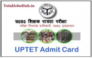 uptet admit card 2018