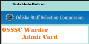 osssc warder admit card