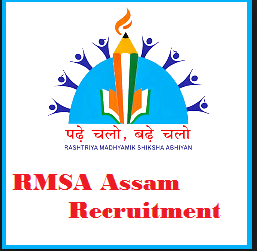 rmsa assam recruitment