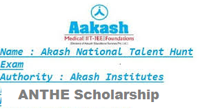 anthe scholarship
