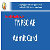 TNPSC Assistant Engineer Hall Ticket
