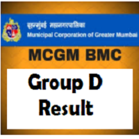 MCGM Group D Result