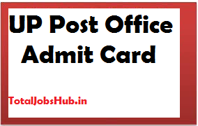 up post office admit card