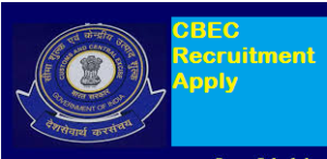 Central Board of Excise and Customs Recruitment