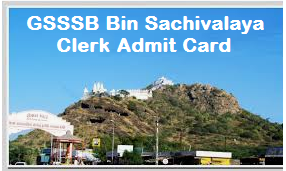 GSSSB Bin Sachivalaya Clerk Admit Card