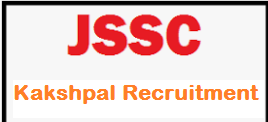 JSSC Kakshpal Recruitment