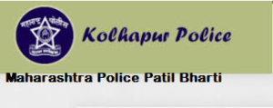 Maharashtra Police Patil Recruitment