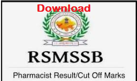 RSMSSB Pharmacist Result