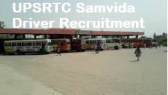 UPSRTC Samvida Driver Recruitment
