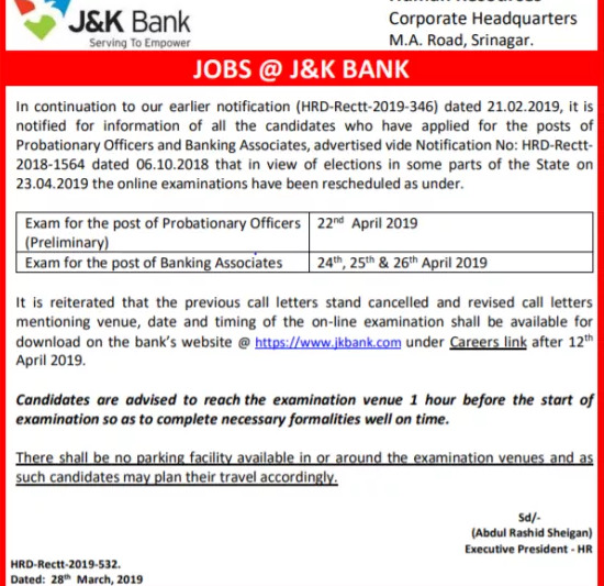 jk bank banking associate exam date