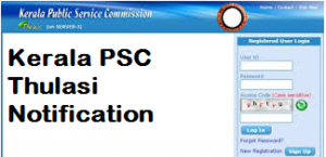 kerala psc thulasi notification