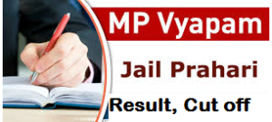 mp jail prahari result 2018