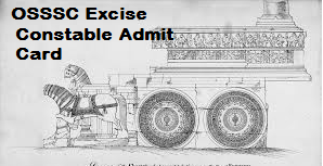 osssc excise constable admit card