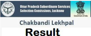 up chakbandi lekhpal result