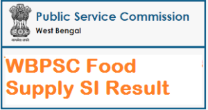 wbpsc food supply si result